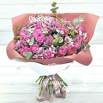 Букет на День Валентина из гвоздик