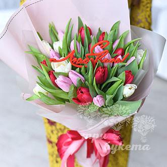 Букет на 14 февраля из тюльпанов