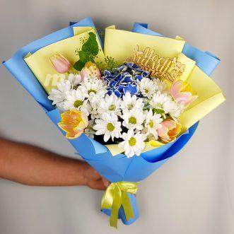 Хризантемы и тюльпаны для мамы