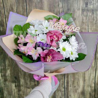 Орхидеи и хризантемы для мамы