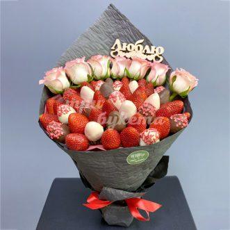 Букет из клубники и роз «Люблю»